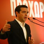 Tsipras pune condiții pentru reforme