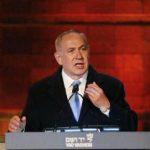 """Premierul Benjamin Netanyahu îi amenință cu """"distrugerea"""" pe cei care îndeamnă la nimicirea Israelului"""