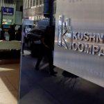 Sora lui Kushner caută investitori, o metodă de a vinde pe bani puțini cetățenia SUA