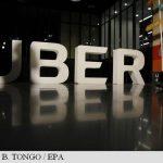Avocatul general al CJUE susține că Uber este un serviciu de transport și are nevoie de licență