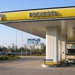 Benzinării rusești în Germania