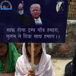 "Un sat indian isi schimba numele in ""Trump"""