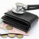 Atenție la euro, începe derapajul după anunțul deficitului bugetar de un miliard și jumătate de euro