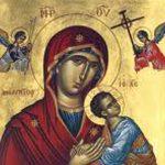 Adormirea Maicii Domnului sau Sfânta Maria Mare, una dintre cele mai importante sărbători creştine