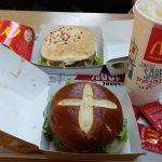 """""""Nu serviti tigani si romani"""": Un mesaj atribuit conducerii unui magazin McDonald's din Spania starneste polemica"""