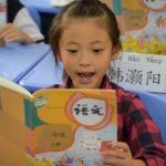 O aplicație dezvoltată în China îi scapă pe părinți de corvoada verificării temelor la matematică