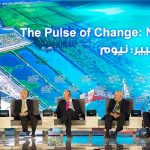 Arabia Saudită construiește o zonă economică pe mare