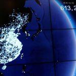 Un gigant chinez mai mare ca Facebook