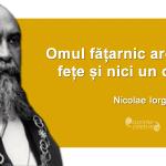 Orbirea lui Tudose, sau cum se vede de'afară mai bine răul dinlăuntrul României